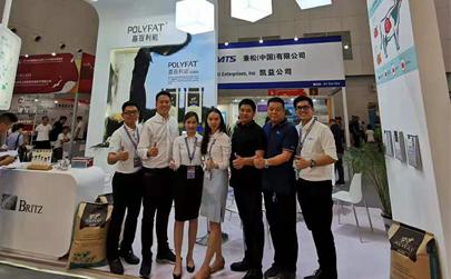 千赢国际网页版集团尼禄代表团参加第十届中国奶业大会暨2019中国奶业展览会