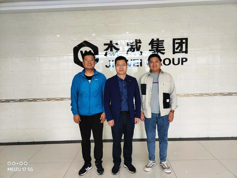 中国农科院北京畜牧研究所张铁鹰博士一行来我司调研指导