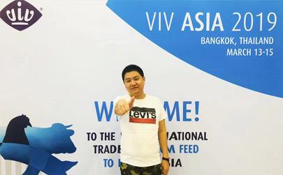轩彩娱乐集团总裁赵松赴泰国曼谷参观2019年泰国VIV畜牧展