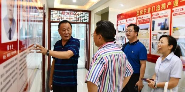 国家生物饲料工程中心主任蔡辉益一行到qy888千赢国际集团调研