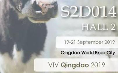 yabo4尼禄国际贸易有限公司邀您参加VIV Qingdao 2019亚洲国际集约化畜牧展览会