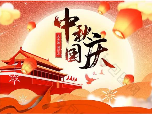 qy888千赢国际集团|同喜同贺中秋,同欢同乐佳节