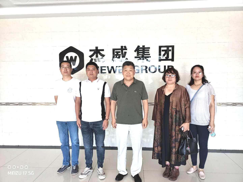 河北农业大学朱宝成团队来qy888千赢国际参观指导